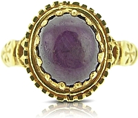 Estate 22KT Yellow Gold & Purple Star Sapphire Ring