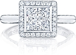 This image shows the setting with a 1.50ct princess cut center diamond. The setting can be ordered to accommodate any shape/size diamond listed in the setting details section below.
