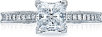Tacori Channel-Set Princess Cut Diamond Engagement Ring