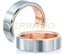 Verragio Satin Finish Diamond Men's Wedding Band