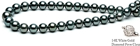 18-inch Tahitian Pearl Necklace 10.0-12.7mm