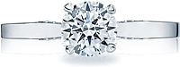 Tacori Solitaire Diamond Engagement Ring with Pave Accents